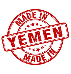Made in yemen red grunge round stamp vector