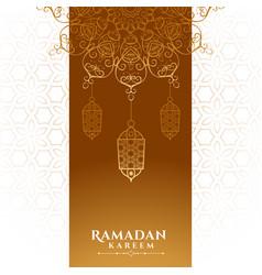 Ramadan kareem decorative islamic festival vector
