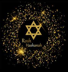Rosh hashanah greeting card with star of david vector