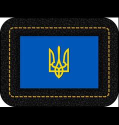 Tryzub trident national symbols of ukraine vector