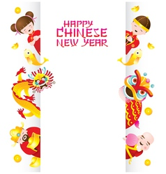 Chinese New Year Frame with Chinese Character vector image vector image