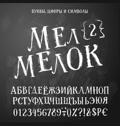 cyrillic alphabet - chalk-crayon in russian vector image