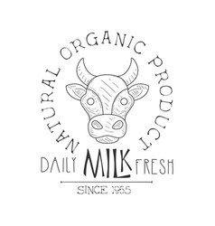 fresh milk product promo sign in sketch style with vector image vector image