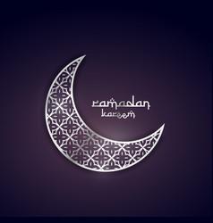 Ramadan kareem greeting design with silver moon vector