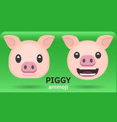 Animoji pig vector