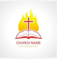 Cross on flame bible church logo vector