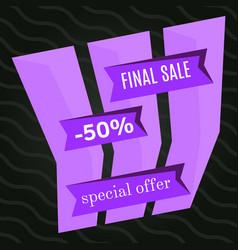 Final sale purple bannes on black background vector