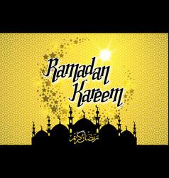 ramadan kareem gold greeting card on background vector image