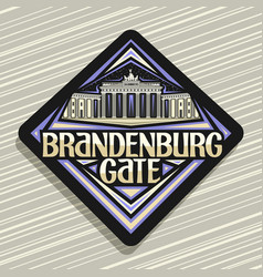 logo for brandenburg gate vector image