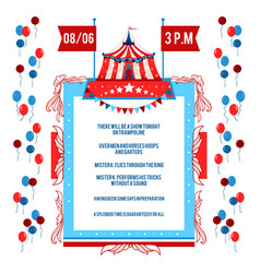 poster circus show vector image