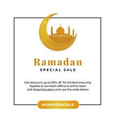 Simple ramadan sale background template design vector