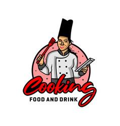 Woman cooking logo vector