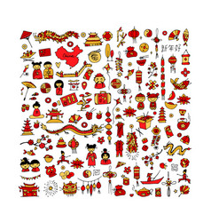 china travel icons set sketch for your design vector image