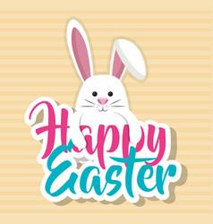 Cute rabbit happy easter celebration vector