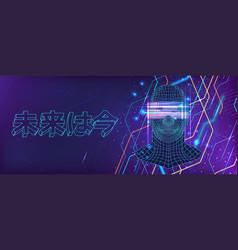 futuristic banner ai and vr technologies self vector image