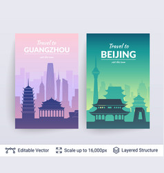 guangzhou and beijing famous city scapes vector image