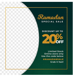 Ramadan special sale 20 off background design vector