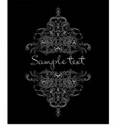 decorative vintage ornate banner illu vector image vector image