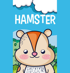 cute hamster in forest cartoon vector image