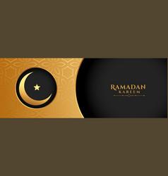 Nice golden ramadan kareem moon and star banner vector