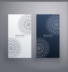 premium set of mandala card designs vector image