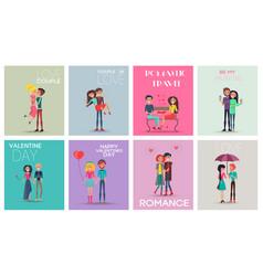 love couple romantic travel vector image vector image