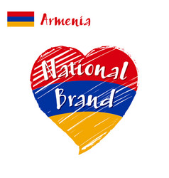 flag heart of armenia national brand vector image