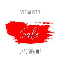 sale lettering inscription special offer vector image