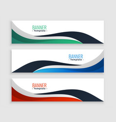 three wavy business banners set in modern style vector image
