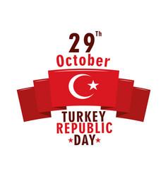 Turkey republic day vector