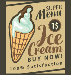 banner with the ice cream in retro style vector image vector image