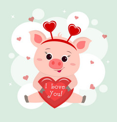 congratulations on valentine s day a cute pig in vector image