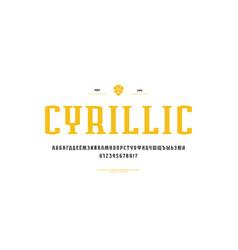 cyrillic narrow serif font in urban style vector image