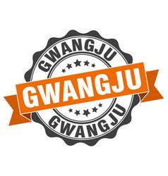 Gwangju round ribbon seal vector