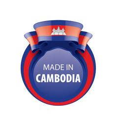 Cambodia flag on a white vector