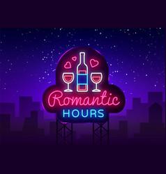 Romantic dinner neon sign romantic hour vector