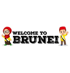 Boy and girl from Brunei greeting vector image
