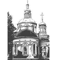 Christian Temple vector