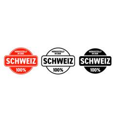 made in switzerland icon hergestellt in der vector image