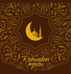 ramadan kareem with golden moon on dark background vector image
