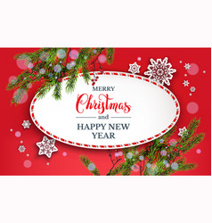 red winter holiday banner vector image