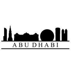 skyline abu dhabi vector image