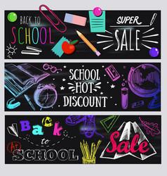 dark back to school typography banner set vector image vector image