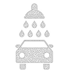 mesh car shower icon vector image