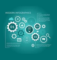 modern design template gear wheels concept vector image