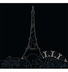 Ornate Eiffel Tower Silhouette vector image