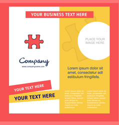 puzzle piece company brochure template busienss vector image