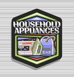 logo for household appliances vector image