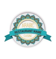 Restaurant sign arabic cusine Islam Arabic vector image vector image
