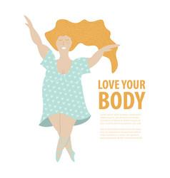 body positive women vector image
